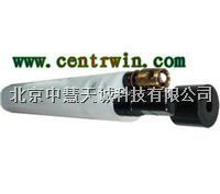 KNDXR-620CTD+Tu中慧温盐深浊度仪 加拿大  KNDXR-620CTD+Tu