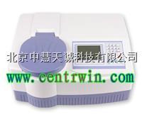 ZH4422 农药残留快速检测仪/食品检测仪 韩国  ZH4422