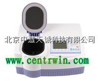 ZH4423 六合一食品安全快速监测仪/食品检测仪 韩国  ZH4423
