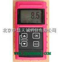 JUDKT-10 便携式单张纸水分仪 意大利  JUDKT-10