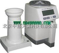 JUDPM-8188 谷物水分仪 日本  JUDPM-8188