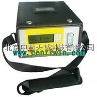 BFMFT-103中慧氩气分析仪/便携式氩气纯度分析仪(热导)   BFMFT-103