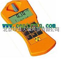 ZHYT-900 多功能辐射检测仪/多功能数字核辐射议 德国  ZHYT-900