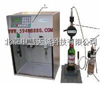 CYET-5003中慧啤酒分析仪 奥地利  CYET-5003