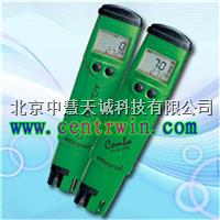 CEN/HI 98120 笔式氧化还原电位测定仪/ORP测定仪(防水型) 意大利  CEN/HI 98120