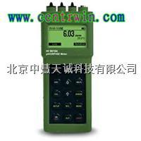 CEN/HI98184中慧高精度防水型pH计/ORP测定仪/ISE/温度测定仪/酸度计(具有离子浓度测量功能) 意大利  CEN/HI98184
