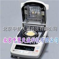 高精度快速水分测定仪_水分仪 日本  型号:MX-50