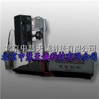 程控比热容测量仪  型号:TF-BR TF-BR