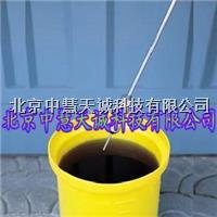 制药级液体采样器 意大利  型号:BIKS-105 BIKS-105