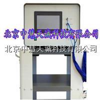 氩气气体灌装机/中空玻璃氩气充气设备(单线)英国  型号:Smartfill-1 Smartfill-1