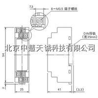 隔离变送器/直流信号变送器 日本  型号:B5VS-A B5VS-A