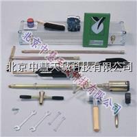 根钻/植物根系采样器 荷兰  型号:EK0105 EK0105