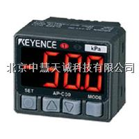 AP-31A|AP-C31C型压力传感器 日本