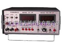 ZKC-2可控硅测试器 ZKC-2