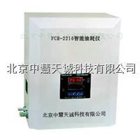 FCH-2210称重式油耗仪|智能油耗器 FCH-2210