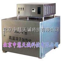 XGRL-4 型数显滚子加热器 XGRL-4型