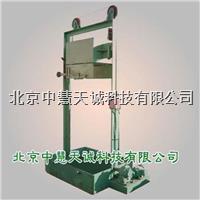 MHN-II焦炭落下强度测定仪 MHN-II