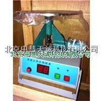 HFK-3077型自密实混凝土拌合物稳定性跳桌试验仪 HFK-3077型