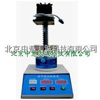 HFK-3080型亚甲蓝石粉含量检测仪/石粉含量测定仪 HFK-3080型