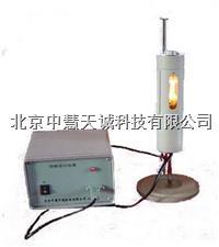 UKG-2型钠汞灯及电源/钠灯 UKG-2型