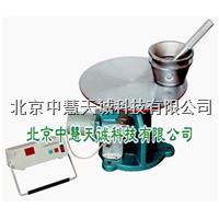 HFK-3067型水泥胶砂流动度测定仪 HFK-3067型