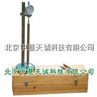 HFK-3056型碱活性比长仪 HFK-3056型