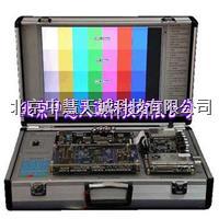 XBTV-2型数字电视实验箱 XBTV-2型