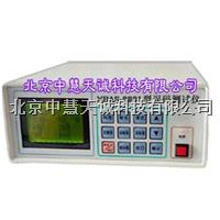 XBAS-9001型误码测试仪 XBAS-9001型
