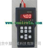 信号发生器/可调电流信号源/精稳恒流源 BHYZT-02C BHYZT-02C