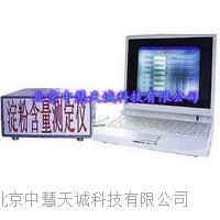 谷物淀粉含量分析儀價格 SHK-100