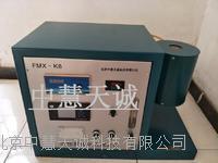 FMX-K8活性炭著火點測定儀