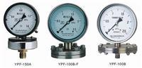 YPF-100膜片式壓力表 YPF-100