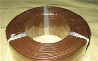 KX氟塑料耐高溫補償導線 KX-HFFP2*1.5