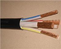 低煙無鹵電纜 WLZR-YJY 3*1.5