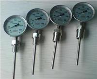 雙金屬溫度計 WSS-412
