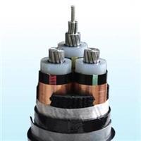 交聯聚乙烯絕緣聚氯乙烯護套電力電纜 YJLV8.7/10KV3*120mm2