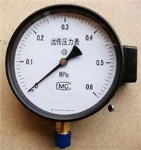 安徽天康YZT-150帶遠傳電阻壓力表 YZT-150