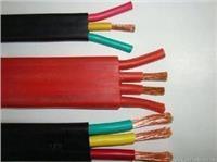 行車臺車傳輸機電纜 YVFB