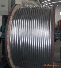 鋁包鋼芯鋁合金絞線 AL/ACS