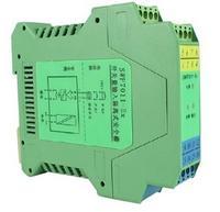 昌暉隔離器SWP7011-EX(繼電器輸出) SWP7011-EX