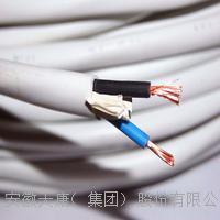 薄壁TPE-E絕緣低壓電線薄壁PP絕緣低壓電線 FLR9Y-B