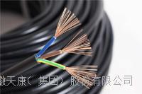 天康集團阻燃控制電纜 安徽天康ZR-KYJVR
