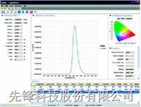 LED及小光源光通量/辐射通量及色度测量系统