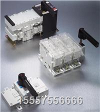 SLR隔离开关熔断器组 SLR系列隔离开关熔断器组