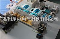 條形熔斷器式隔離開關 CS00-33,CS1-33,CS2-33,CS3-33