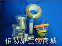 透析袋MD34 (3500) T34-35-005