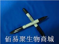 三福Shanpie双头黑色记号笔 orj-1699