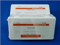 3.5%NaC1蔗糖生化鉴定管 owd-J2150