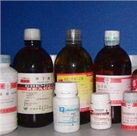 苄基三乙基氯化铵/氯化苄基三乙铵/三乙基苄基氯化铵/BTEAC/TEBAC