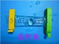 光谱医学透析袋MD10(100-500)